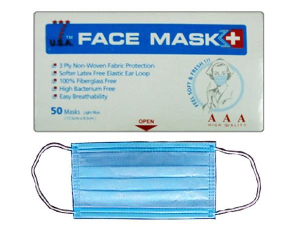 medical-face-mask